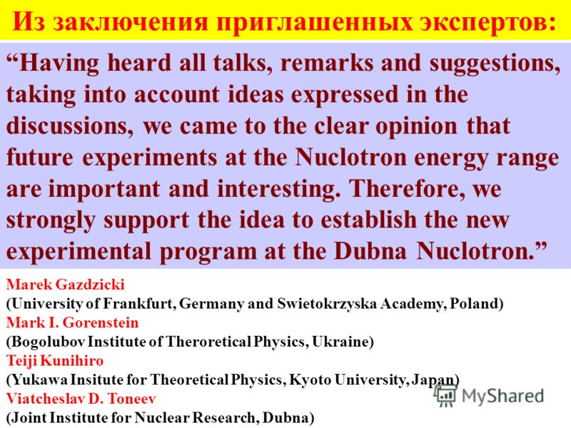 Having heard all talks, remarks and suggestions, taking into account ideas expressed in the discussions, we came to the clear opinion that future experiments at the Nuclotron energy range are important and interesting. Therefore, we strongly support