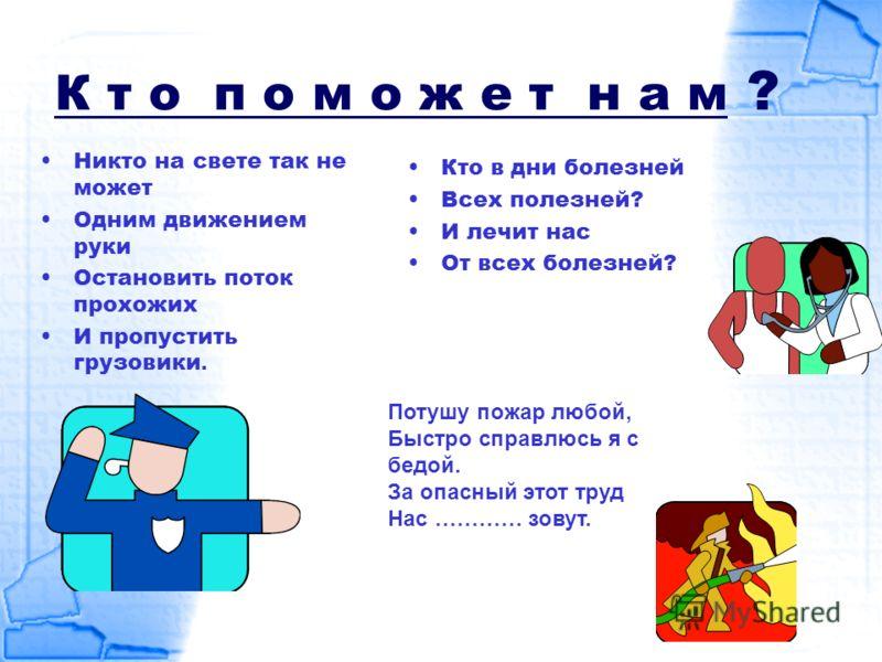 Лечение суставов в санатории беларуси