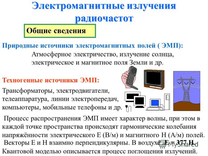Средства защиты от ионизирующих излучений а - экраны; б - защитные сейфы; в - бокс. а) в) б) свинцовая