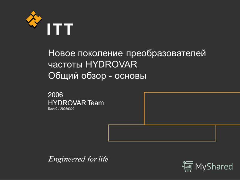 Новое поколение преобразователей частоты HYDROVAR Общий обзор - основы 2006 HYDROVAR Team Rev10 / 20080320