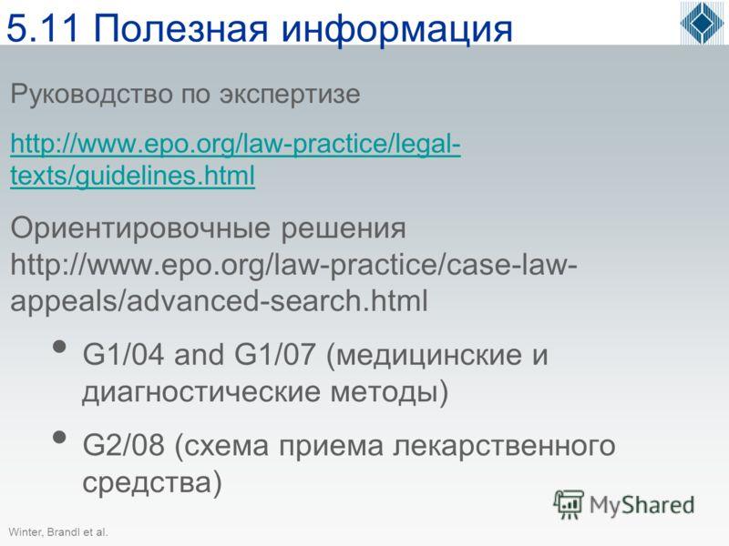 © Dipl.-Ing. Jörn Fischbeck, Winter, Brandl et al.Winter, Brandl et al. 5.11 Полезная информация Руководство по экспертизе http://www.epo.org/law-practice/legal- texts/guidelines.html Ориентировочные решения http://www.epo.org/law-practice/case-law-