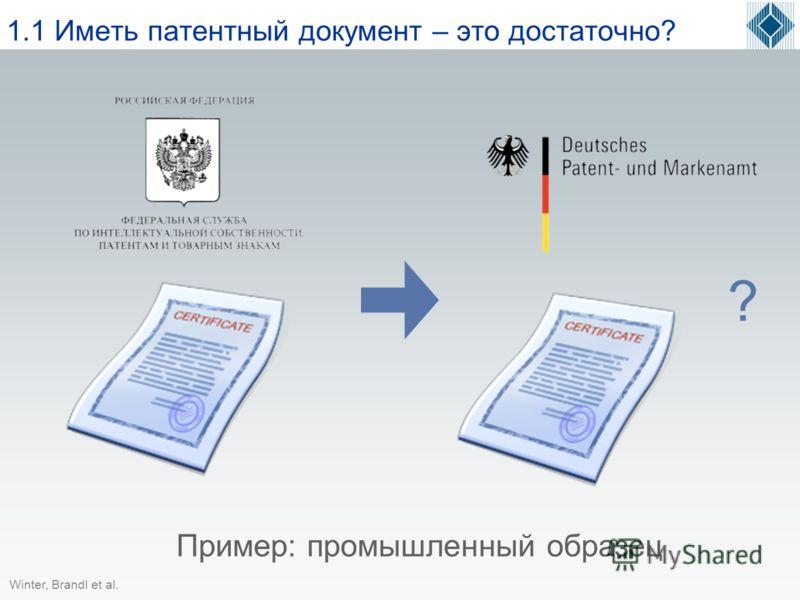 © Dipl.-Ing. Jörn Fischbeck, Winter, Brandl et al.Winter, Brandl et al. 1.1 Иметь патентный документ – это достаточно? ? Пример: промышленный образец