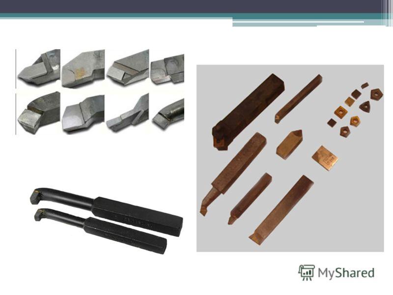 Лекции по режущий инструмент по металлу фреза по металлу двухперая