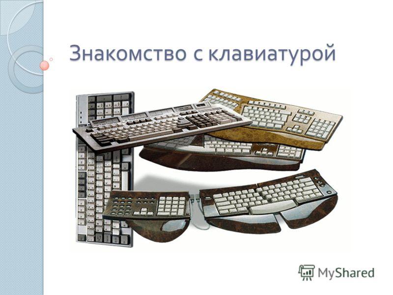 Ульяновск онлайн знакомство с