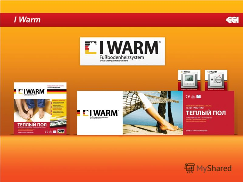I Warm