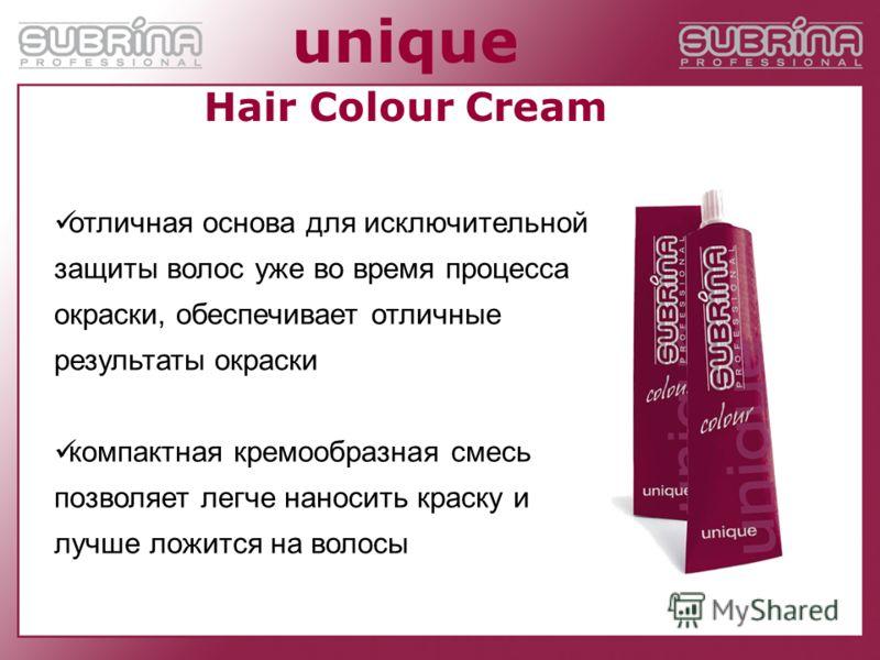 отличная основа для исключительной защиты волос уже во время процесса окраски, обеспечивает отличные результаты окраски компактная кремообразная смесь позволяет легче наносить краску и лучше ложится на волосы unique Hair Colour Cream