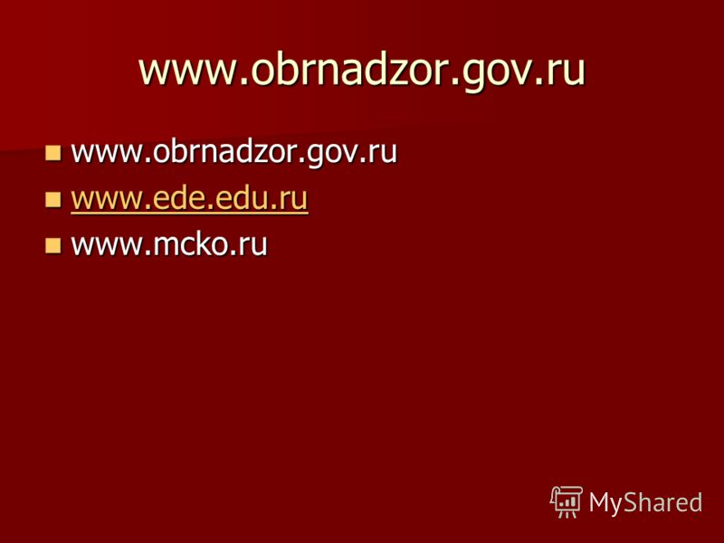 www.obrnadzor.gov.ru www.obrnadzor.gov.ru www.obrnadzor.gov.ru www.ede.edu.ru www.ede.edu.ru www.ede.edu.ru www.mcko.ru www.mcko.ru