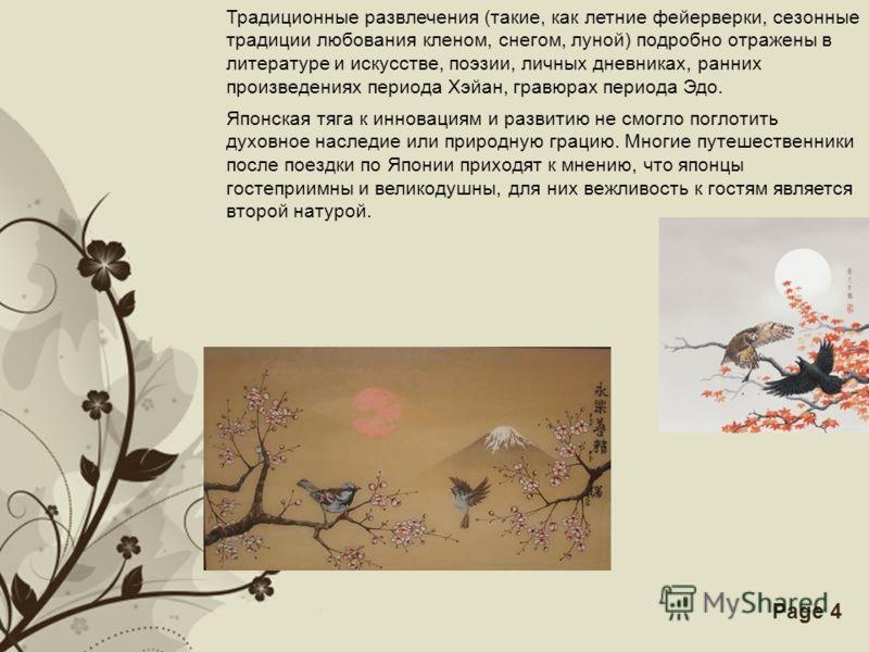 Free Powerpoint TemplatesPage 4 Традиционные развлечения (такие, как летние фейерверки, сезонные традиции любования кленом, снегом, луной) подробно отражены в литературе и искусстве, поэзии, личных дневниках, ранних произведениях периода Хэйан, гравю