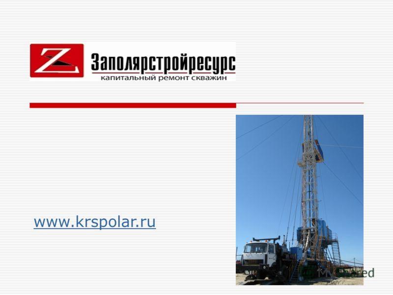 www.krspolar.ru