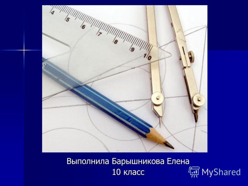 2 2 cos x + (|sin x – 1| / (sin x – 1)) × sin 2x = 0 sin x – 1 0 sin x – 1 < 0 sin x < 1 2 cos x + ((1 – sin x) / (sin x – 1)) × sin 2x = 0 2 cos x – 1 × 2sin x × cos x = 0 cos x (2 – 2sin x) = 0 cos x = 0 или 2 – 2sin x = 0 x =π/2 + πk, k є Z sin x
