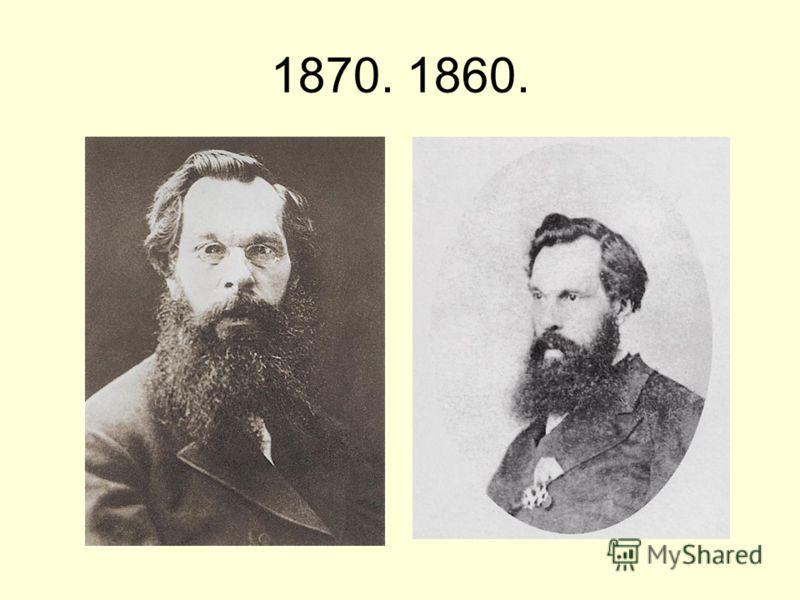 1870. 1860.