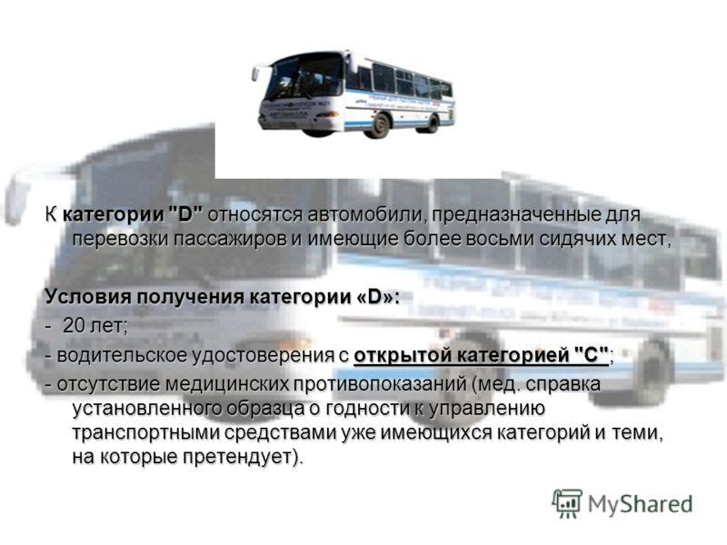 владельцев ищу работу водителя в г якутске карты начислением