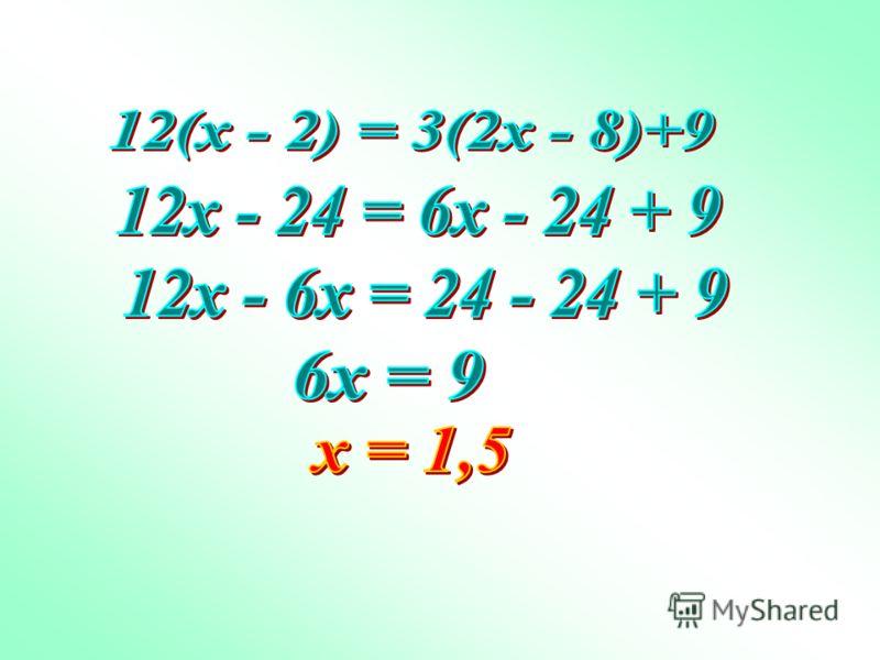 0 x = 0 x Q 0 x = 4 2 x = 0