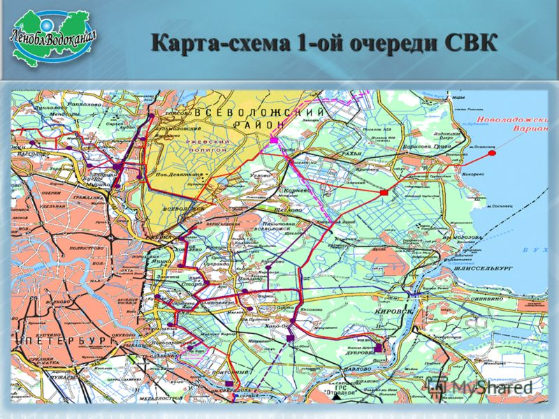 Карта-схема 1-ой очереди СВК