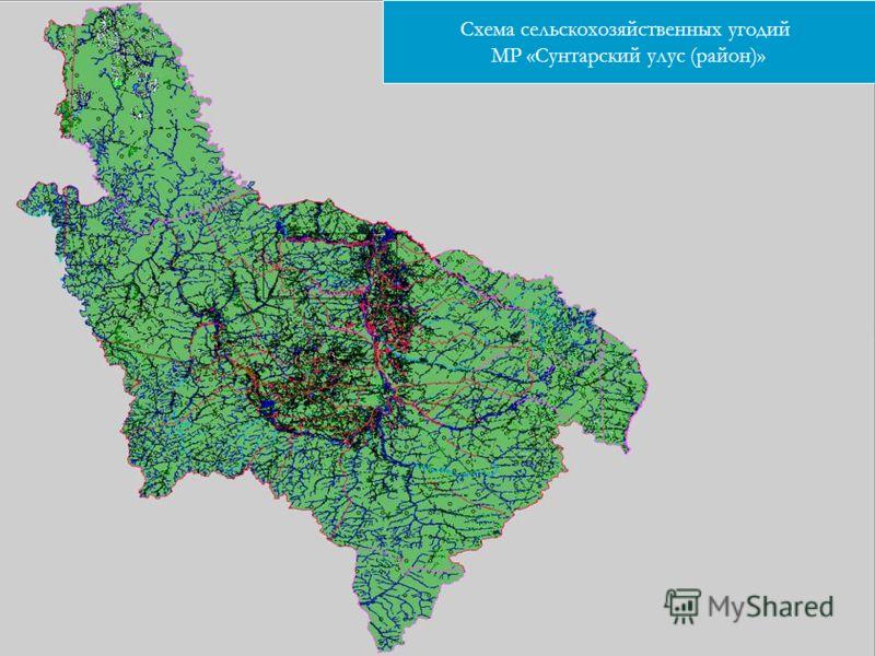 Схема сельскохозяйственных угодий МР «Сунтарский улус (район)»