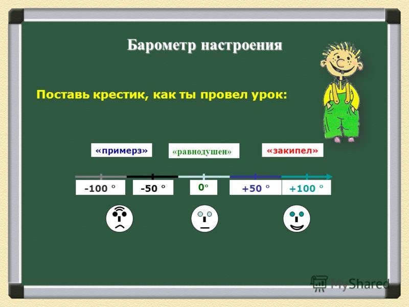 Самостоятельная работа 1. Решить уравнение: 2. Найти произведение корней: 3. Решить уравнение: 1 вариант 2 вариант 1. Решить уравнение: 2. Найти произведение корней: 3. Решить уравнение: Х = 19 Х = 10 корней нет Х = 1 Х = 0,1 Х = 5