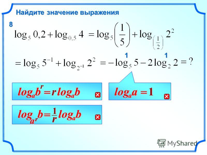 rb a log = rb a log r b a log = r b a log1 a a log = 1 11 8