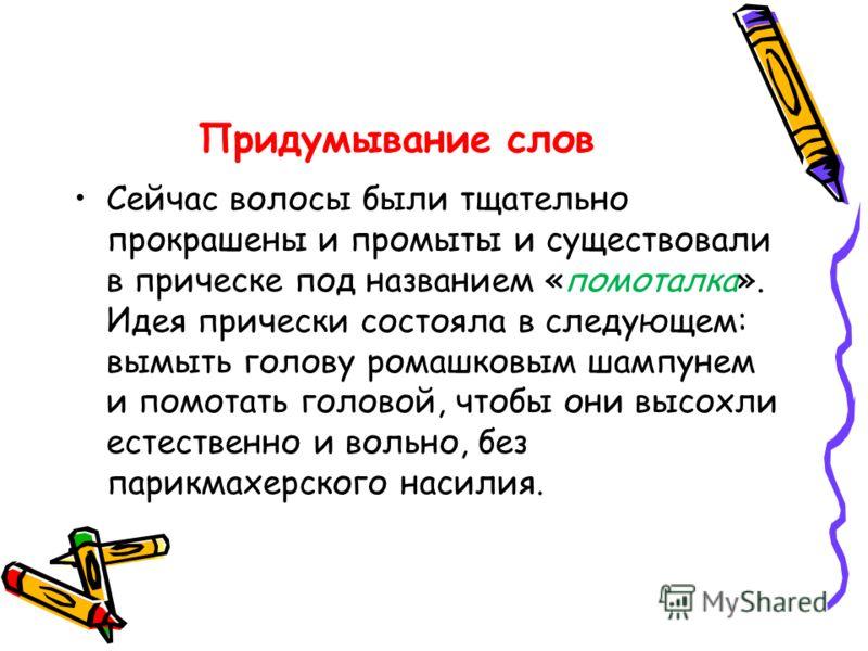 http://images.myshared.ru/389818/slide_9.jpg