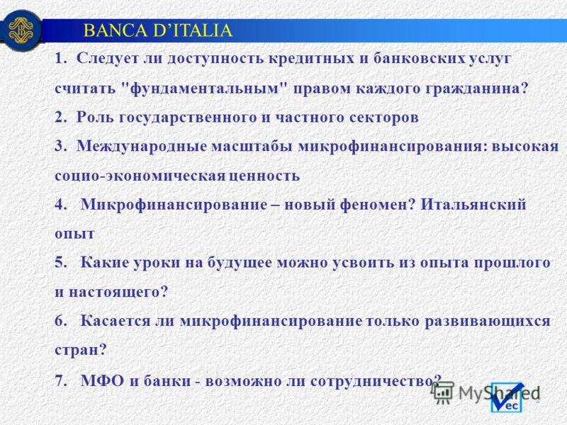 BANCA DITALIA 2 1. Следует ли доступность кредитных и банковских услуг считать