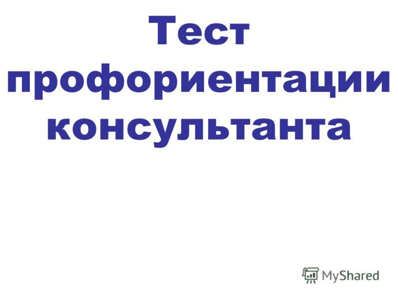 ЗАО Исследовательский проектный центр авиаменеджер® Новосибирск ПЛОТНИКОВ Николай Иванович aviam@risp.ru