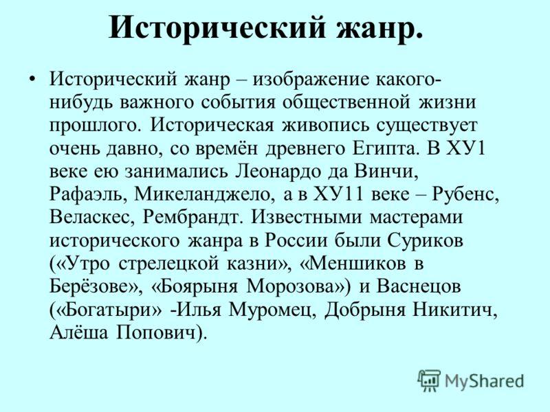 И. Айвазовский. «Девятый вал».