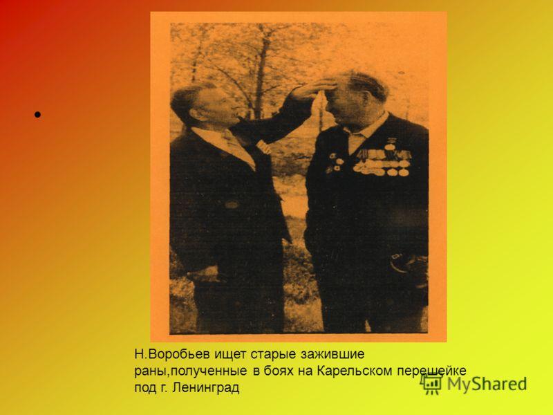 В боях на поступках к Данцигу с 16-27 марта 1945 года Бодеев выполнил 23 задания по разведке переднего края противника. 21 марта под сильным пулеметным огнем противника он вынес с поля боя двух тяжело раненных разведчиков, за что был награжден второй