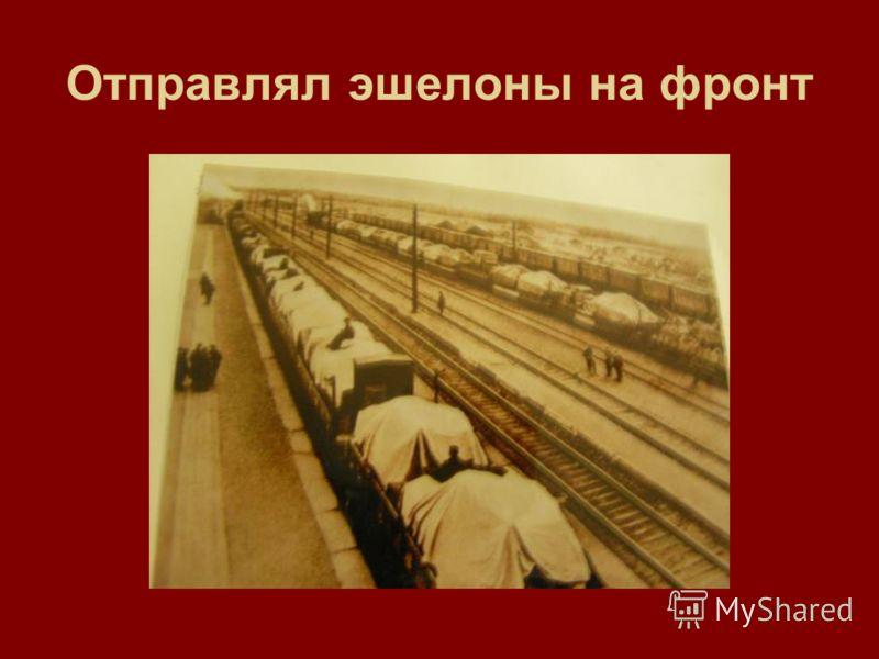 Танкоград строил танки