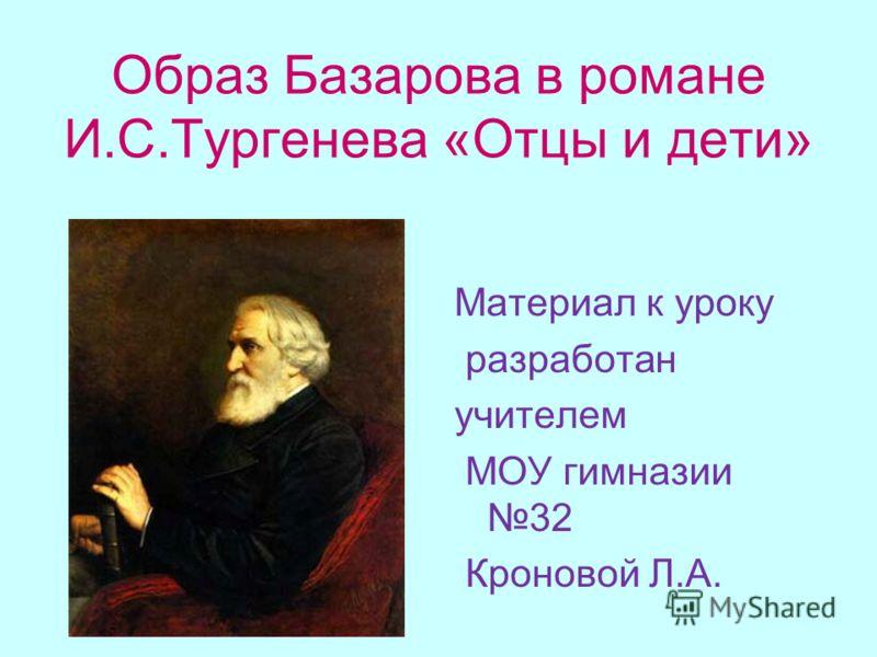 В Омске пройдет выставка советской модной одежды - Новый Омск