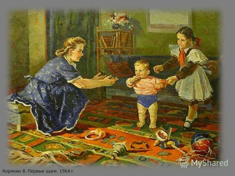 Владимир Волегов. Мать и сын