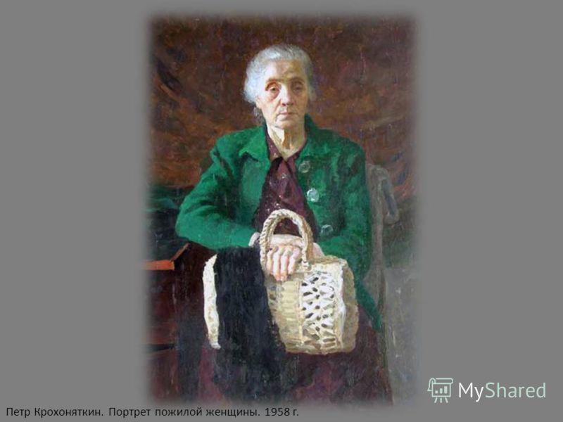 Роман Василик. Мама