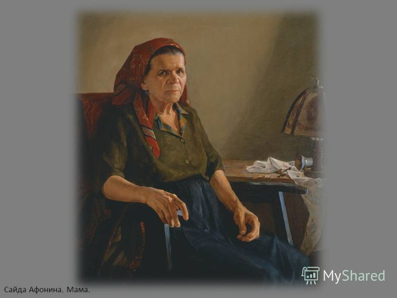 Петр Крохоняткин. Портрет пожилой женщины. 1958 г.
