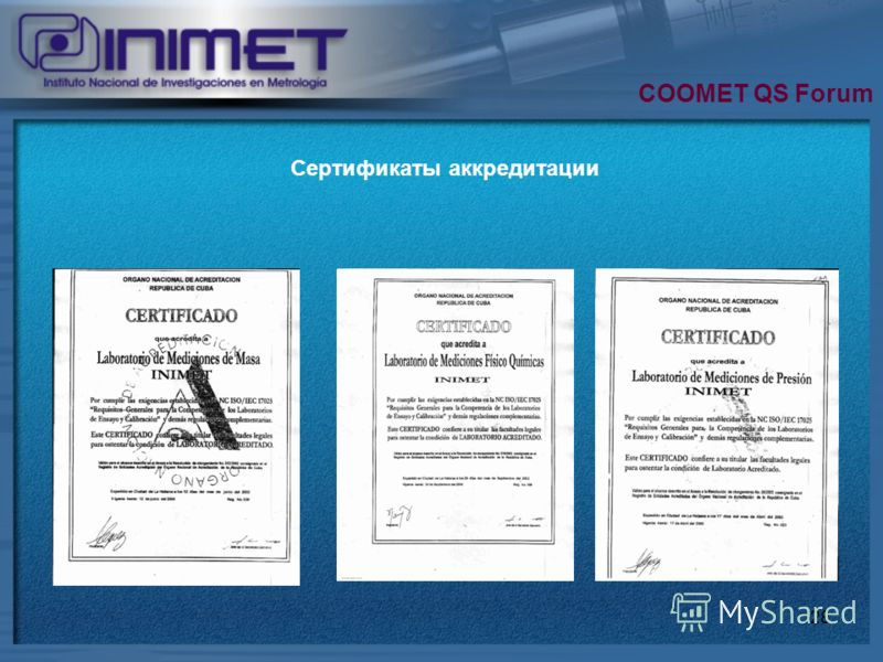 28 COOMET QS Forum Сертификаты аккредитации