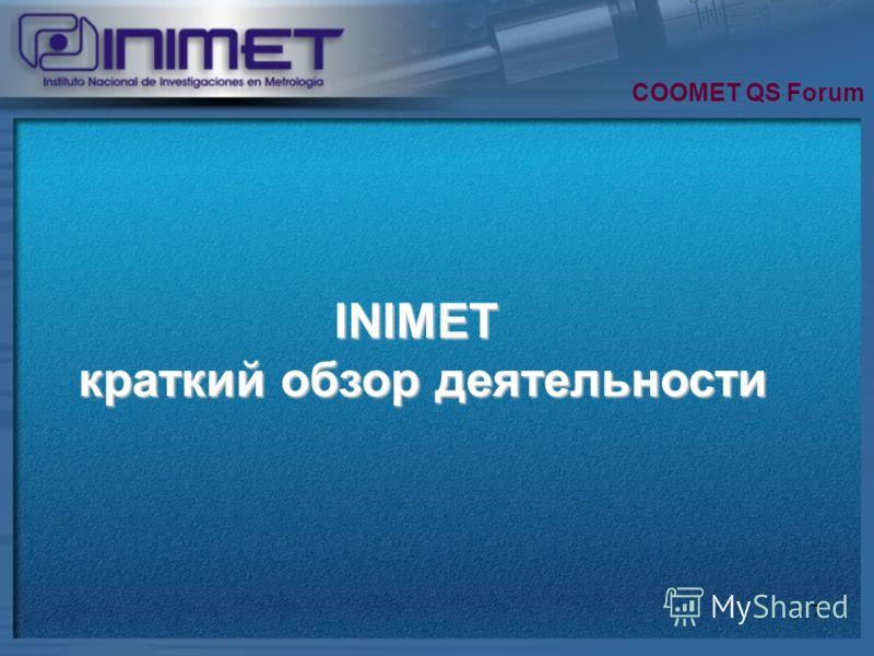 7 INIMET краткий обзор деятельности