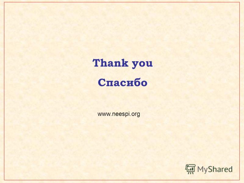 Thank you Спасибо www.neespi.org