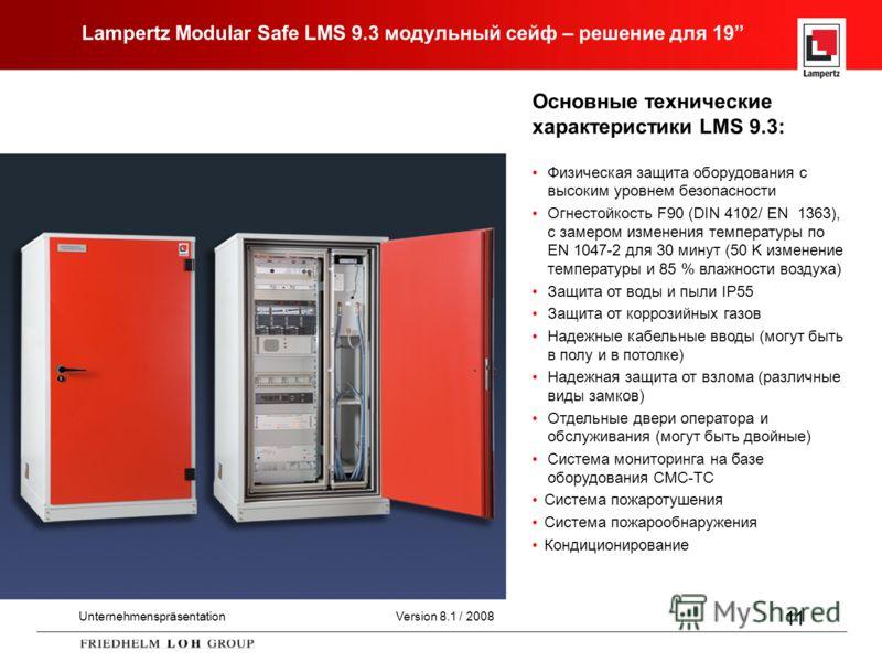 UnternehmenspräsentationVersion 8.1 / 2008 11 Lampertz Modular Safe LMS 9.3 модульный сейф – решение для 19 Основные технические характеристики LMS 9.3: Физическая защита оборудования с высоким уровнем безопасности Огнестойкость F90 (DIN 4102/ EN 136