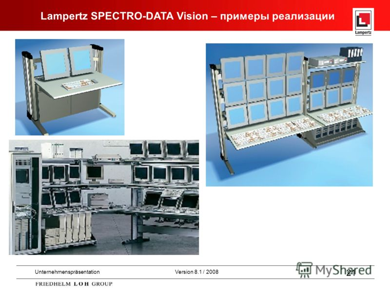 UnternehmenspräsentationVersion 8.1 / 2008 21 Lampertz SPECTRO-DATA Vision – примеры реализации