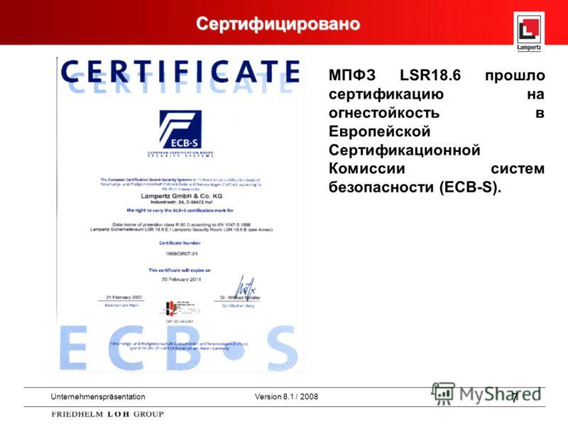 UnternehmenspräsentationVersion 8.1 / 2008 7 Сертифицировано МПФЗ LSR18.6 прошло сертификацию на огнестойкость в Европейской Сертификационной Комиссии систем безопасности (EСB-S).