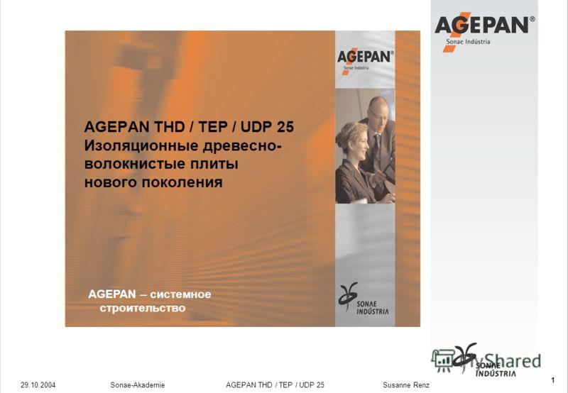 29.10.2004Sonae-Akademie AGEPAN THD / TEP / UDP 25 Susanne Renz 1 AGEPAN THD / TEP / UDP 25 Изоляционные древесно- волокнистые плиты нового поколения AGEPAN – системное строительство