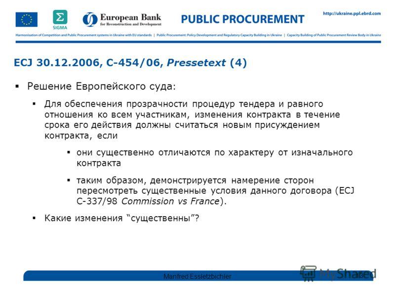 ECJ 30.12.2006, C-454/06, Pressetext (4) Решение Европейского суда : Для обеспечения прозрачности процедур тендера и равного отношения ко всем участникам, изменения контракта в течение срока его действия должны считаться новым присуждением контракта,