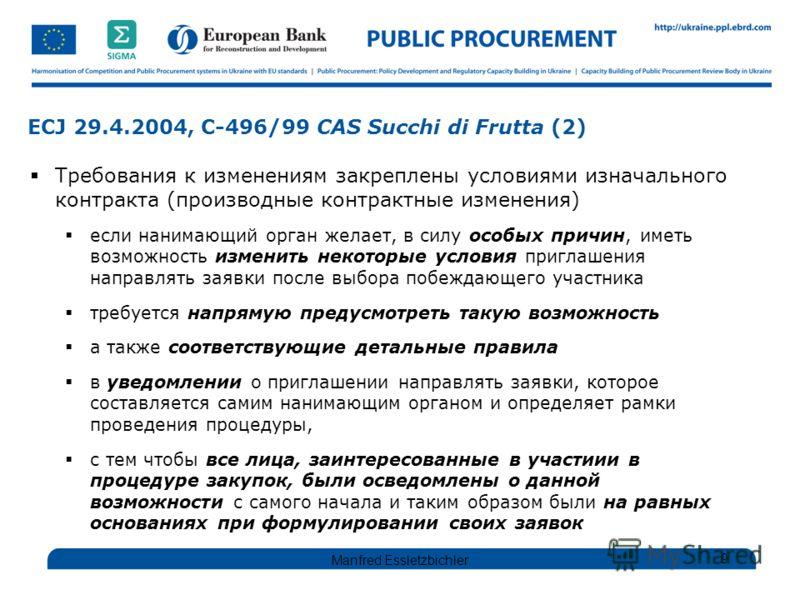 ECJ 29.4.2004, C-496/99 CAS Succhi di Frutta (2) Требования к изменениям закреплены условиями изначального контракта (производные контрактные изменения) если нанимающий орган желает, в силу особых причин, иметь возможность изменить некоторые условия