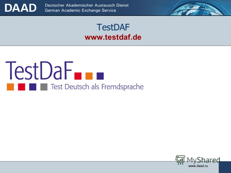 TestDAF www.testdaf.de www.daad.ru