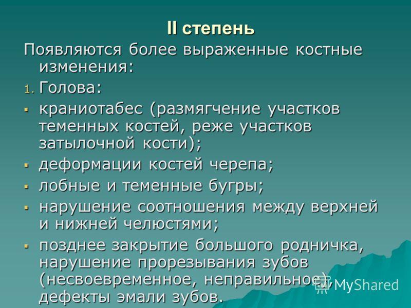 koltsa-dlya-uluchsheniya-potentsii