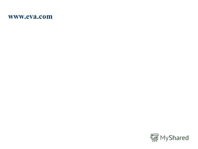 ПЕРСПЕКТИВЫ ИСПОЛЬЗОВАНИЯ ПОКАЗАТЕЛЯ EVA FORTUNE n ЖУРНАЛ FORTUNE: