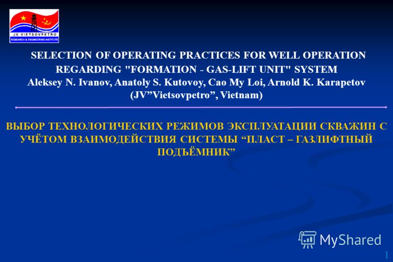 1 SELECTION OF OPERATING PRACTICES FOR WELL OPERATION REGARDING