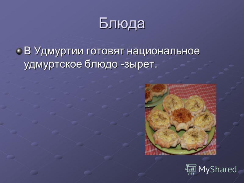 Блюдо из шампиньонов с курицей