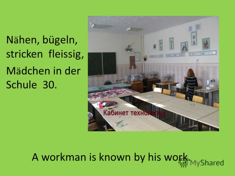 N ӓ hen, bügeln, stricken fleissig, M ӓ dchen in der Schule 30. A workman is known by his work.