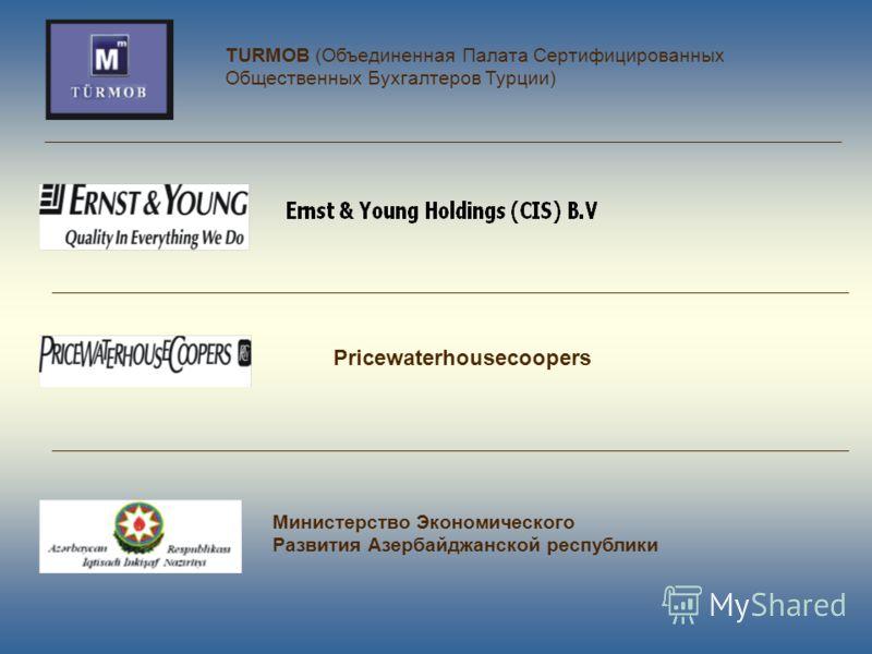 Министерство Экономического Развития Азербайджанской республики TURMOB (Объединенная Палата Сертифицированных Общественных Бухгалтеров Турции) Pricewaterhousecoopers