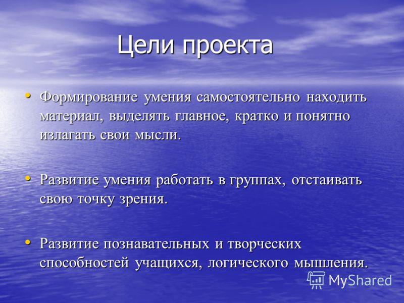 Обращение председателя совета министров РФ В.В.Путина