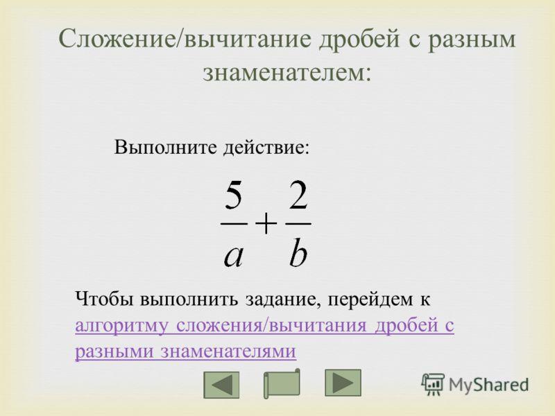 Проверка примера 2