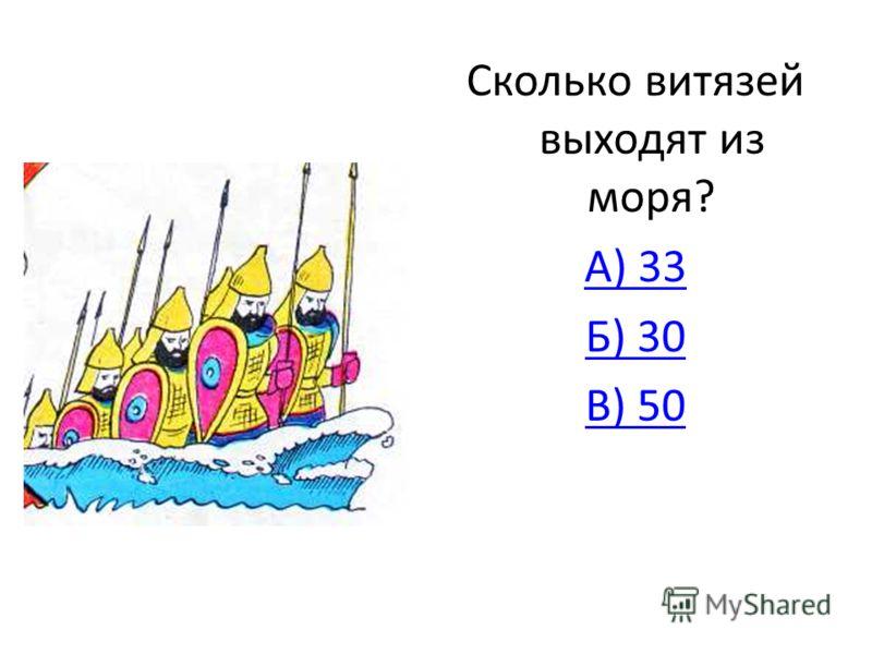2дорожка 2ряд.Рабочая тетрадь: с.59, 1 1ряд.Рабочая тетрадь: с.57, 3